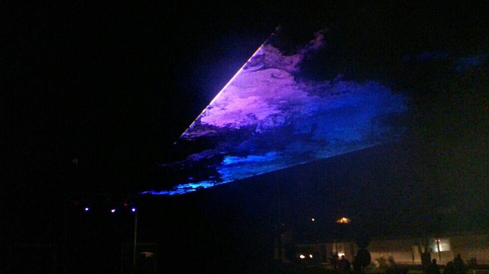 Lasershow Kulturfnatt