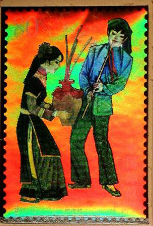 Hologram Stamp Chinese Collection 4