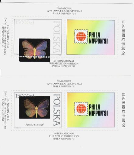 Hologram Stamp Collection 11
