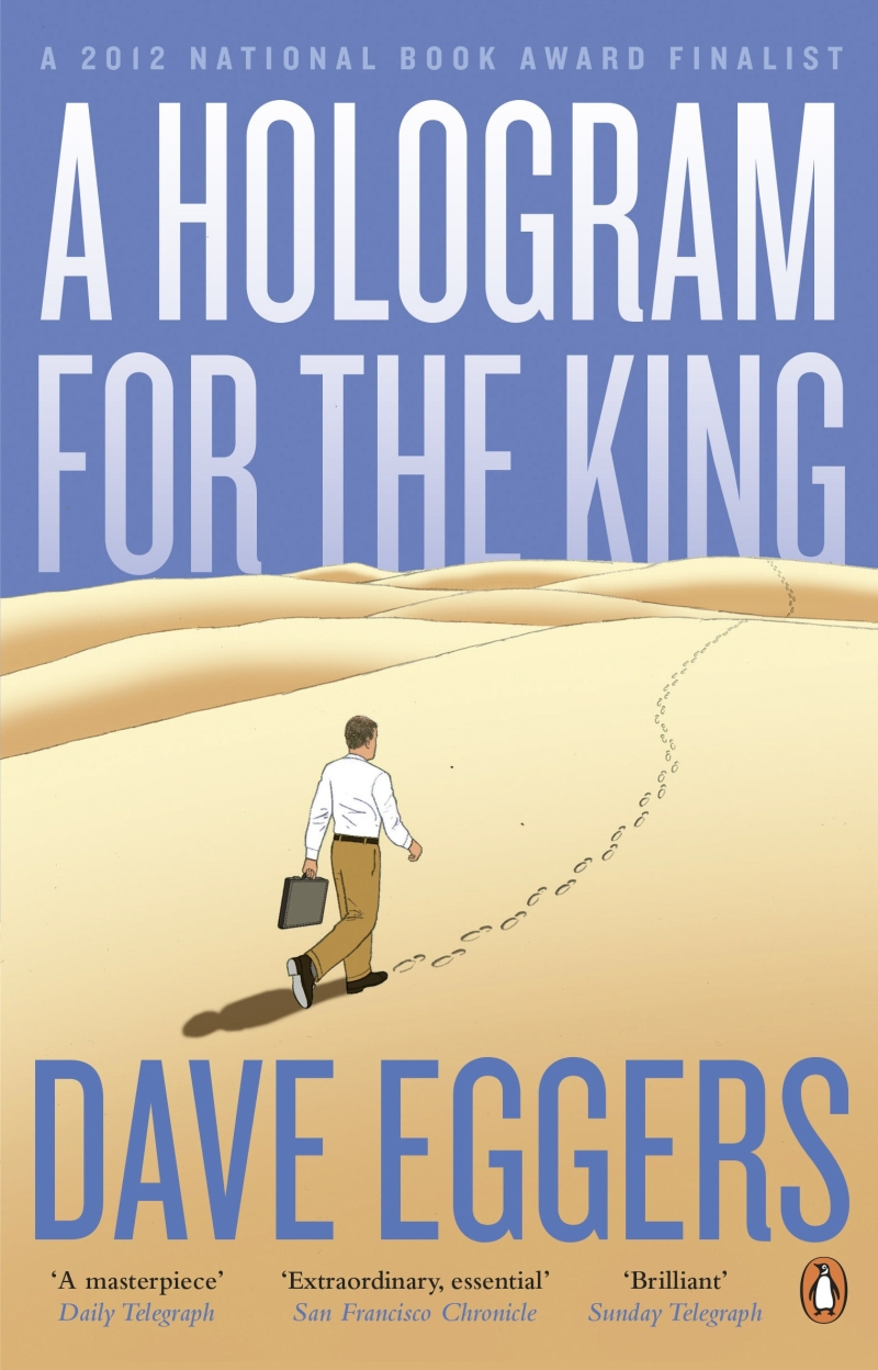 a-hologram-for-the-king-book-cover